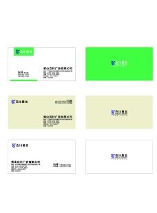 百川名片图片