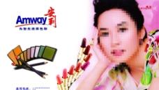 安利产品广告图片