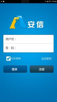 手机app登录界面psd下载