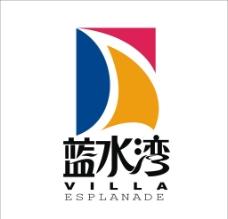 蓝水湾标志图片