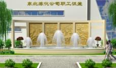 喷泉景观设计图片