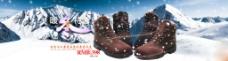 淘宝靴鞋促销淘宝首页通用全屏海报模版