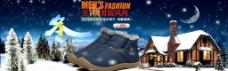冬季淘宝靴鞋海报活动模板