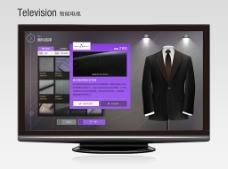 电子商务服装设计图片