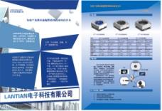 电子科技类公司DM单页设计