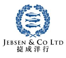 捷成洋行 logo ai图片