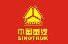 中国重汽图片