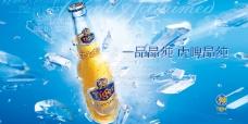 冰爽一夏啤酒宣传图