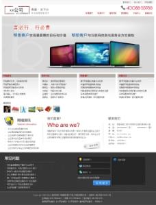 科技类企业站_psd源文件