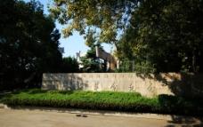 南湖革命纪念馆图片