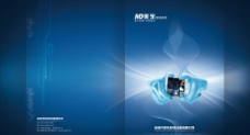 企业画册 封面设计图片