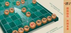 棋局 企业文化 对弈 图片