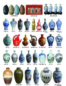 酒瓶 瓷瓶 宣传单图片
