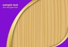 实用动感线条紫色背景矢量图