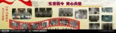 西南民族大学首届校友周照片墙