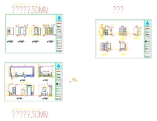 服务公寓立面图