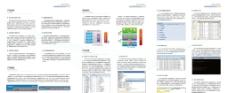 数据库审计背面图片