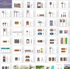 标识系统设计方案图片