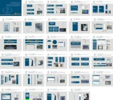 大亚湾税务局 VI系统图片