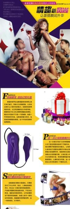 商品详情页图片