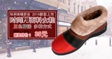 冬季PU女鞋促销