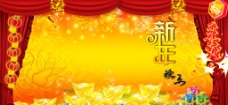 新年快乐广告背景图片