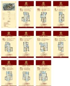 房地产户型单页图片