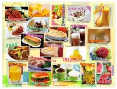 水吧点餐牌海报设计