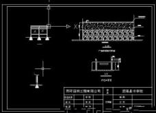 宣传栏设计方案CAD施工详图