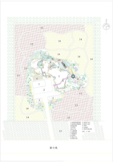 园艺园林景观水系水景旅游项目绿化