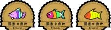 可爱的鱼片不干胶图片