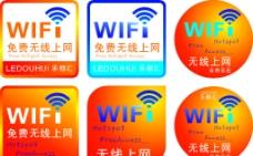 无线 WIFI图片