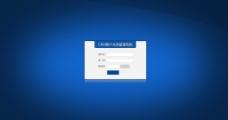 CRM后台登录界面图片