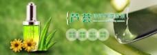 淘宝绿色化妆品高清广告banner大图