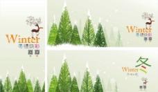 冬季气氛图片