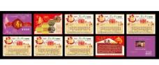 酒店寿宴套餐菜谱图片