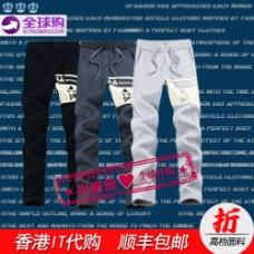 裤子首图设计