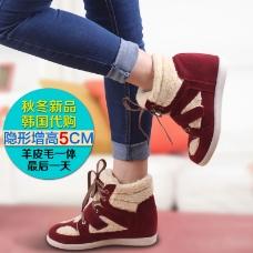内增高棉鞋