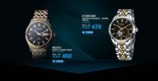 淘宝天猫手表全屏促销海报PSD图片
