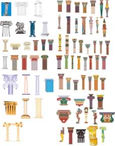 罗马柱集合,有简笔画,也有色块构成的