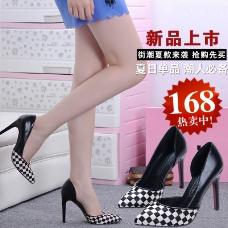 黑白格子女高跟鞋
