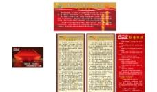 兴利家具简介宣传广告图片