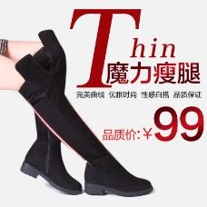 女鞋psd