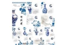 青花瓷2015羊年挂历图片