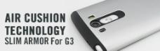 LG G3手机套图片