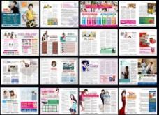 新版本妇科杂志