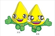芒果吉祥物设计图片