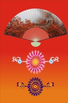 折扇花纹图片