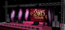 庆典晚会舞台设计