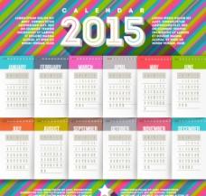 創意2015標貼年歷矢量圖片